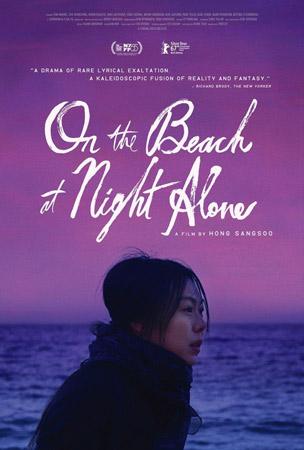En la playa sola de noche.