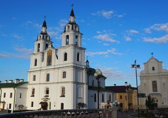 Minsk (Bielorrusia) acoge los Juegos Europeos de 2019