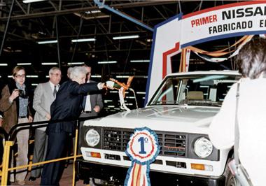 Primer Patrol; año 1983
