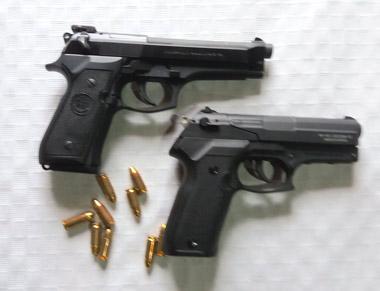 ¿Cual dispara munición real?