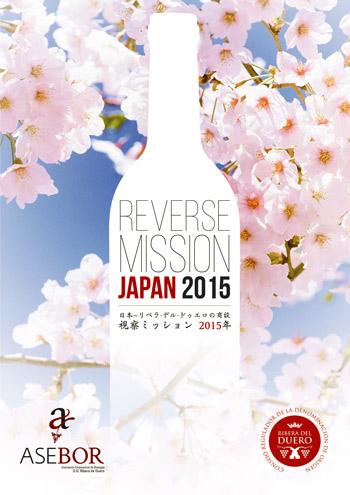 Misión Inversa Japón Ribera del Duero