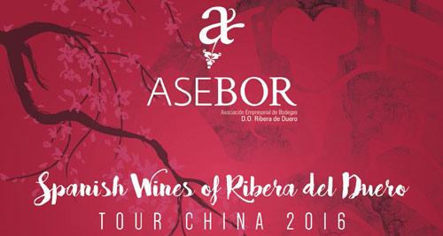 Cartel de Prensentación del Tour de ASEBOR por China