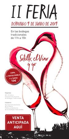 Cartel de la Feria del Vino
