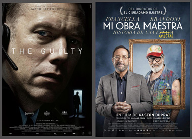 Cartel The guilty |  Cartel Mi obra maestra
