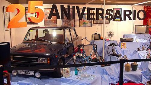 Fotografía: Javier Marqués | La Feria celebró en éste 2011 su XXV Aniversario