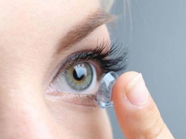 Cuida tu salud visual