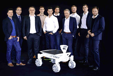 Grupo alemán de ingenieros