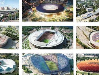 Estadios donde se celebro la Copa Mundial de Futbol