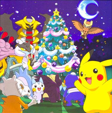 """I Concurso de Postales Navideñas, """"Aranda en Navidad"""""""